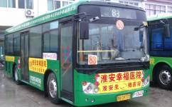 淮安83路公交车路线