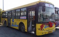 淮安79路公交车路线