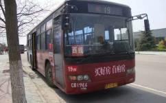 淮北19路西环线公交车路线