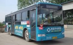 淮北10路公交车路线
