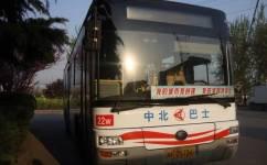 淮北22路公交车路线