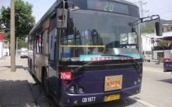 淮北20路公交车路线