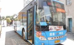 淮南G1路公交车路线