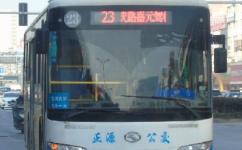 淮南23路公交车路线