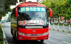 淮南新集矿专线公交车路线