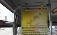 呼和浩特32路公交车路线