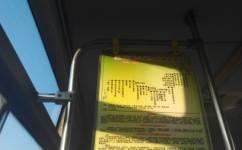 呼和浩特303路公交车路线