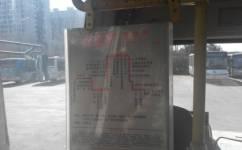 呼和浩特96路公交车路线