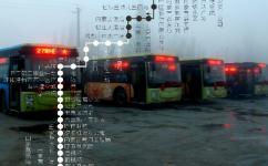 呼和浩特27路公交车路线