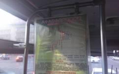 呼和浩特88路公交车路线