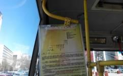 呼和浩特15路公交车路线