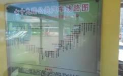 呼和浩特79路公交车路线