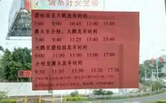 惠州深惠4线公交车路线