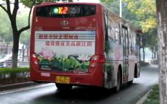江阴2路公交车路线