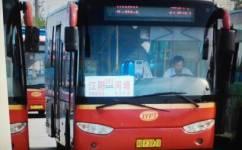 江阴303路公交车路线