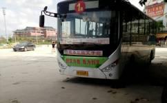 揭阳1路公交车路线