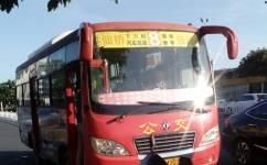 揭阳8路公交车路线