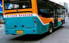 揭阳惠来4路公交车路线