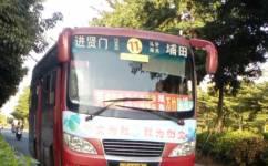 揭阳11路公交车路线