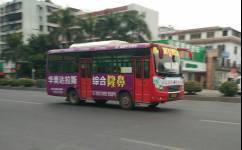揭阳9路公交车路线