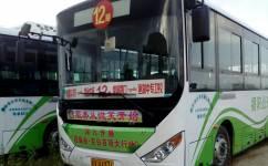 揭阳12路公交车路线