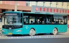 吉林55线公交车路线