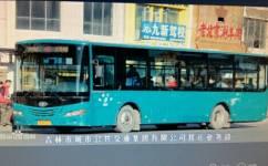 吉林48线公交车路线