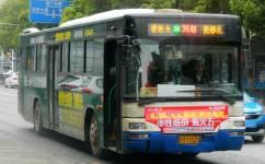 景德镇36路公交车路线