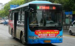 景德镇27路公交车路线
