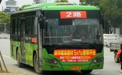 景德镇2路公交车路线