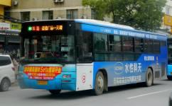 景德镇16路公交车路线
