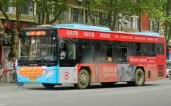 景德镇33路公交车路线