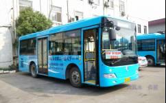 金坛259路(东方盐湖城旅游专线)公交车路线