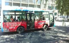 鸡西89线公交车路线