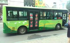 鸡西14线公交车路线