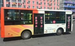 鸡西17线公交车路线
