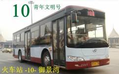 开封10路公交车路线