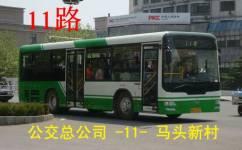 开封11路公交车路线