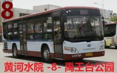 开封8路公交车路线