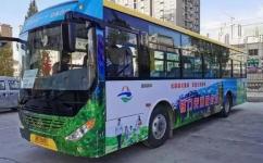 库尔勒铁门关城际专线公交车路线