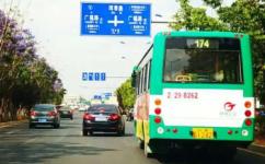 昆明174路公交车路线
