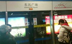 昆明地铁1、2号线(大学城南—北部)公交车路线