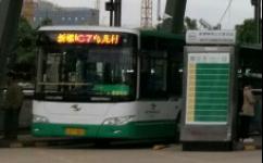 昆明C7路公交车路线