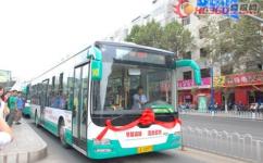 昆明90路公交车路线