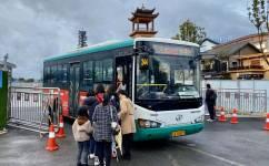 昆明244路公交车路线