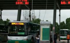 昆明C12路公交车路线