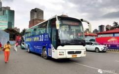 昆明919路B1线公交车路线