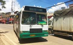 昆明11路公交车路线