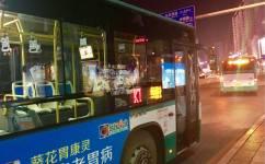 昆明K1路公交车路线