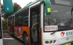 昆明103路快线公交车路线